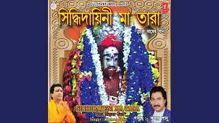 Joy Tara Tara Naam - YouTube
