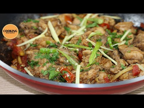 Traditional Lahori Chicken Karahi Recipe by Cooking Mount