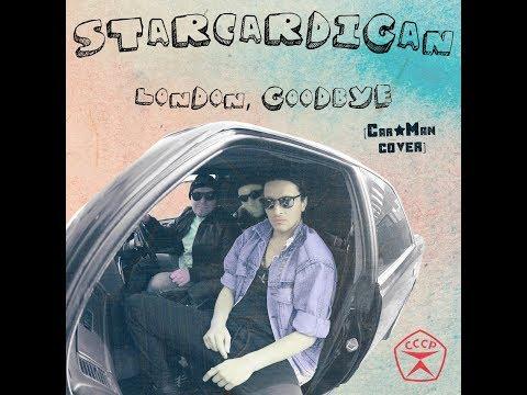STARCARDIGAN - LONDON, GOODBYE! (CAR-MAN COVER)