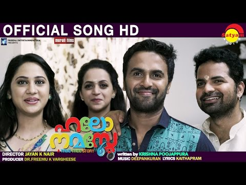 Kandukothiche - Hello Namasthe Official Song HD