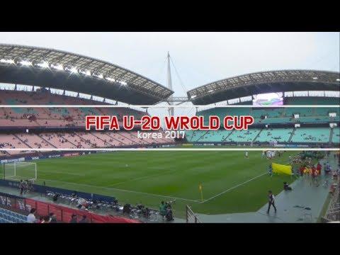 U-20 월드컵 응원