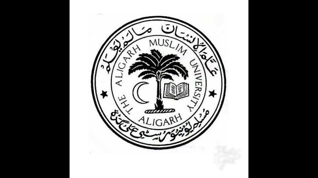 Aligarian Kaun I Kyu Hum Ko Naaz Hai I Baatein Aligarh Ki (6)