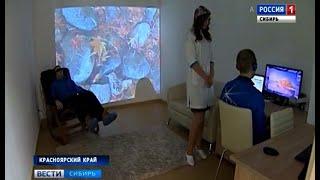 Красноярских спортсменов научат бороться со стрессом перед стартом