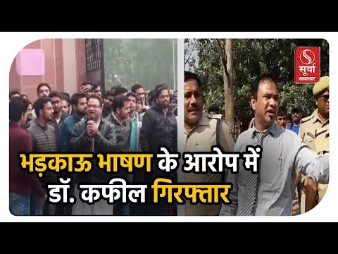 hindi news video