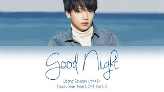 Jeong Sewoon (정세운) - Good Night [Touch Your Heart Part 5 OST | Han/Rom/Eng Lyrics]