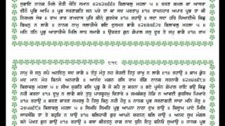 century meaning in punjabi - मुफ्त ऑनलाइन