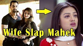 Shocking! Mahek Actor Karan Vohra's Wife SLAP His Co-star Samiksha