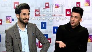 برنامج ضيف طاش | ( علي سمير ) | تقديم - احمد تقي الساعدي | قناة الطليعة الفضائية