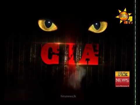Hiru CIA   2020-06-04