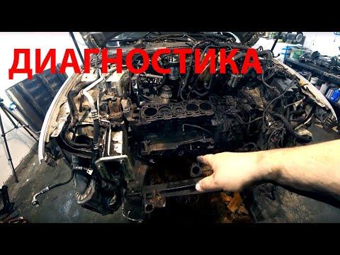 Диагностика мотора Alfa Romeo 159 2.4 JTDm (ЧАСТЬ 1). Alfa Romeo 159 2.4 JTDm engine diagnostics