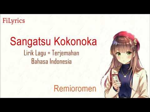 Lagu Jepang | Sangatsu Kokonoka (3月9日) - Remioromen Lyrics | Terjemahan Indonesia