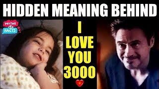 love you 3000 meaning in telugu - TH-Clip