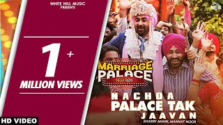 Nachda Palace Tak Jaavan (Full Song) Sharry Mann & Mannat Noor | Marriage Palace | Punjabi Song 2018