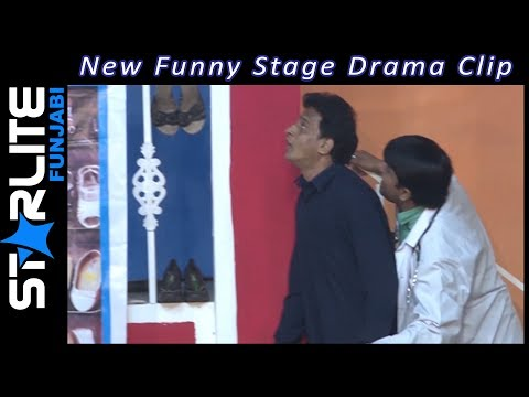 """Meri Jutti Gand Deyo"" Sarfraz Vicki, Amir Sohna Stage Drama Clip | Very Funny Stage Drama 2019"