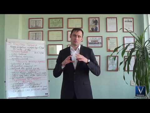 Видео №3. Расследование недостачи. Психология воровства.