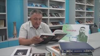 Бір ел   бір кітап  2018 Шәкәрім