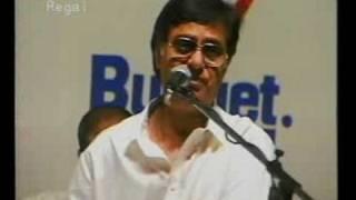 Dard Apnata Hai Paraye Kaun Live By Jagjit Singh