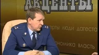 Акценты. Гость программы Сергей Беляков.