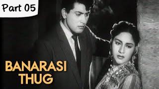 Banarasi Thug - Part 05/13 - Super Hit Classic Romantic Hindi