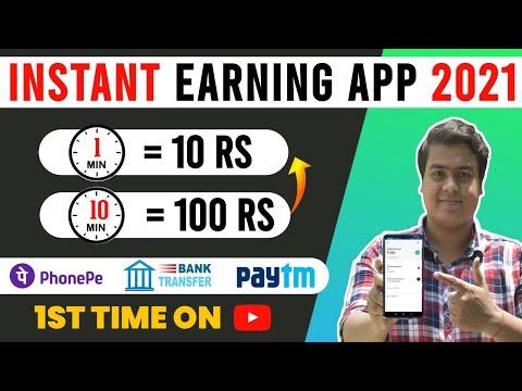 Earn Money Online | Online Jobs At Home | Paytm Earning App 2021 | Online Earning | Work From Home |