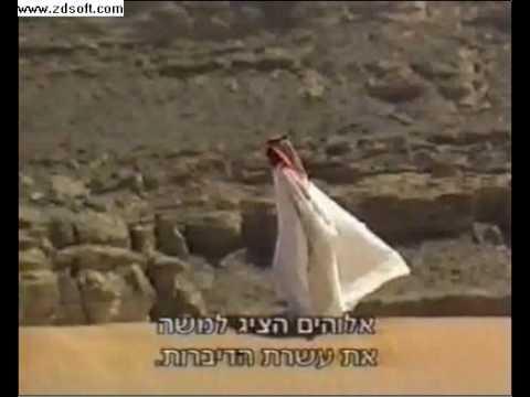 """תגליות ארכאולוגיות לעומת סיפורי התנ""""ך"""