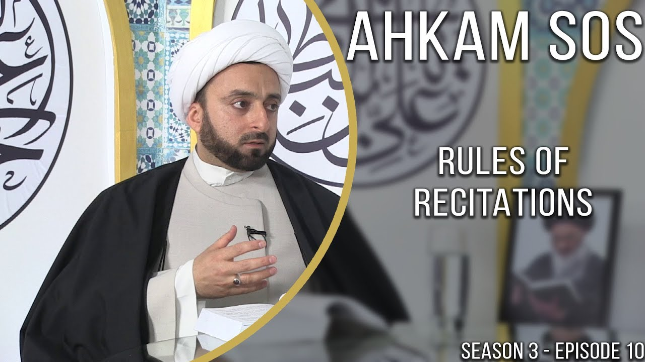 Rules of Recitations