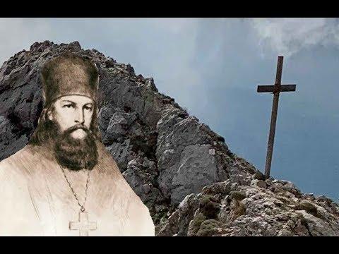 О покаянии и молитве. Святитель Игнатий Брянчанинов
