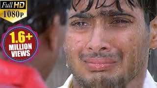 Manasantha Nuvve Video Songs - Evvarineppudu - Uday Kiran, Reema Sen