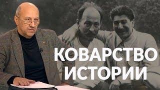 Андрей Фурсов - Тайные пружины Октябрьской революции