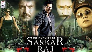 Mission Sarkar Raj  Dubbed Hindi Movies 2016 Full Movie HD L Sarath Kumar Nayantara