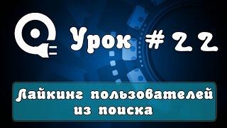 Smtp socks proxy servers- Где Купить Прокси Сервер В Браузере Быстрые прокси socks5 для smtp