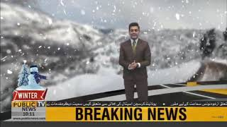 Driving safely in snowfall. Report by Abdullah Sherin