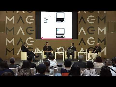 2019 GMA Conference - 數位浪潮下的詞曲版權管理/Digital Rights Management in the Modern Age