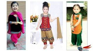 Little Girls Punjabi Suit Designs | Designer Salwar Suit For Kids