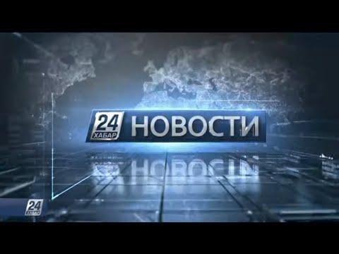 Выпуск новостей 22:00 от 08.11.2019