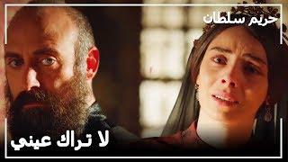 لوم ناهد دوران للسلطان سليمان -  حريم السلطان الحلقة 101