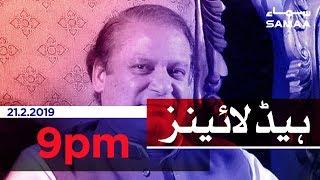 Samaa Headlines - 9PM - 21 February 2019