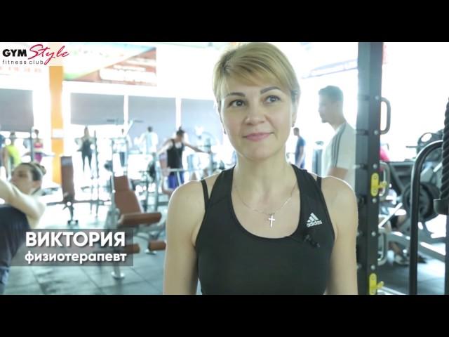 Отзывы GYM Style - Артем (спортсмен), Виктория (физиотерапевт)