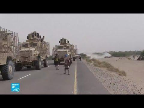 العرب اليوم - شاهد: اتساع دائرة العنف والمعارك في محافظات يمنية عدَّة