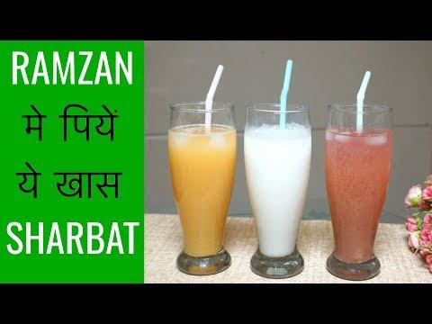 3 Sharbats Recipe – Bel Badam aur Phalsa | Summer Special Drink | CookWithNisha