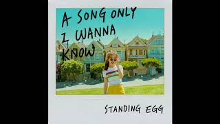 STANDING EGG - 나만 알고 싶은 노래 (Inst.)