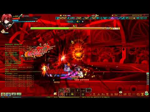 [Elsword KR] 무빙갓 / Moving God