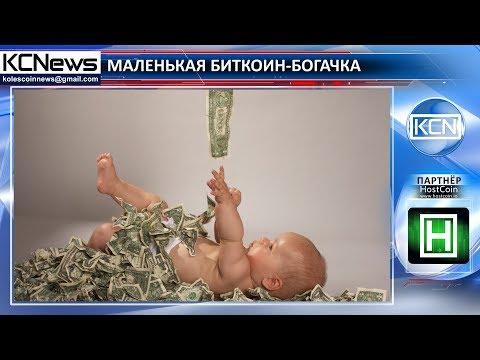Kaip užsidirbti pinigų internete b