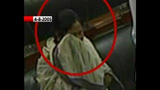 When 13 years back, Mamata Banerjee resigned from LS on the issue of Bangladeshi infiltrators