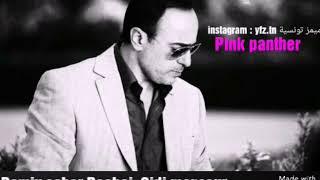 sidi mansour saber rebai remix - मुफ्त ऑनलाइन