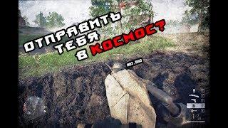 5 минут ностальгии (Battlefield:1)