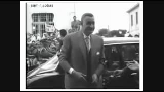 تحميل اغاني عاد السلام يا نيل MP3