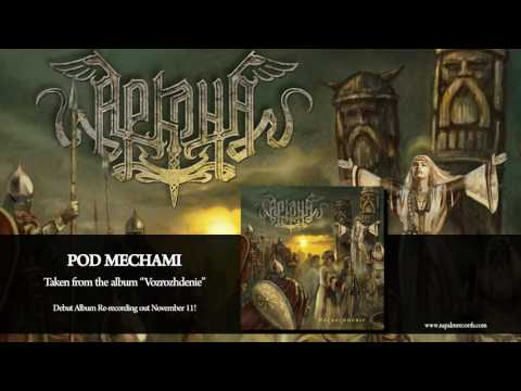 ARKONA - Pod Mechami (Official Audio) | Napalm Records online metal music video by АРКОНА