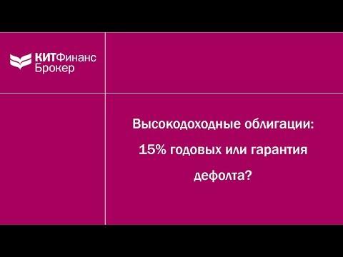 Васильев биткоин