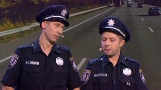 Приколы про полицию - юмор в форме Дизель шоу 2017 Украина,  смешные моменты